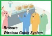 Brosure Mic Wireless Guide system